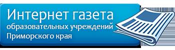 http://riaedu.ru/images/gazet.png
