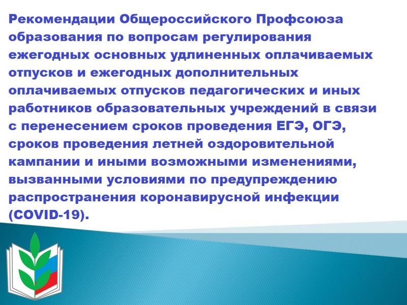 http://riaedu.ru/upload/information_system_18/0/0/7/8/4/item_784/information_items_784.jpg?rnd=327218188